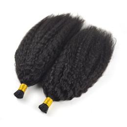 Extensions de pointe de bâton en Ligne-Cheveux vierges brésiliens I Astuce Extensions de cheveux humains 1g / s 100g Naturel Noir Couleur Kinky Bouclés Droite Keratin Stick 100% Huaman Cheveux