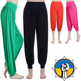 Pantalons de femme nouveau mode en Ligne-Nouveau pantalon de yoga pour dames en gros pantalon de selle modal pantalon de sport pour femme, vêtements de danse carrée, taille haute