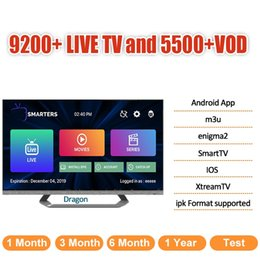 Mundial TV por assinatura para Android TV Box 7000+ Europa Francês Espanha Portugal Alemanha Índia EUA CANADA Abonnement Para smart tv M3U de