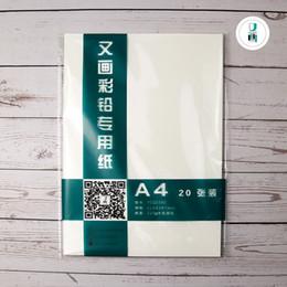 Carta da matita di colore online-Spedizione gratuita AndDraw New Color Pencil Specialized Paper 220g Professional Artist 20 Sheets
