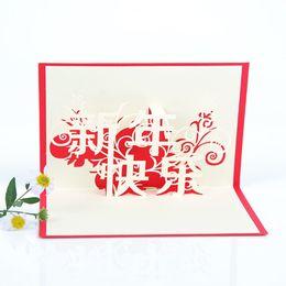 Personajes de papel 3d online-15x15cm Caracteres chinos Ahuecado Red Pig Tarjeta de felicitación Año nuevo Tallado en papel Calado Agradecimiento Auspicioso 3D