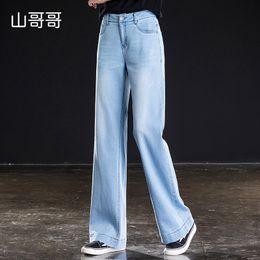 Frühling Sommer Sky Blue Frauen Loost Gerade Jeans Hohe Taille Gebleichte Breite Beinhosen 2019 Hohe Qualität Plus Größe Weichmacher Denim