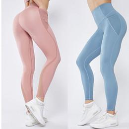 Sous vetement femme en Ligne-Nouveau Design Pantalon De Sport Lift Hip Fitness Stretch Pantalon Maigre De Course En cours d'exécution Pantalon Jambe Maigre Leggings Sous Porter Des Vêtements Des Femmes 220217