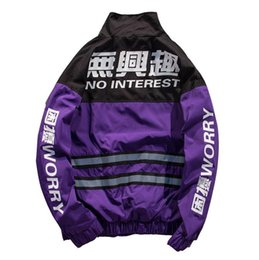 chinese hip hop fashion Promo Codes - NO INTEREST Reflective Jacket Chinese alphabet Men Spring and Autumn Casual Windbreaker Hip Hop Outerwear & Coats Classic