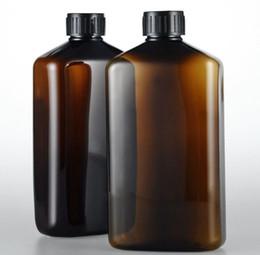 Простой обычный пластиковый чехол 500 мл ПЭТ пластик коричневый косой плечо свет косметика бутылка 10 шт. / лот от