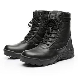 608 Tactical Boots Coupons & Deals