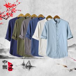 Tuta maschile online-Uomo Estate cinesi camicie tradizionali Retro Solid shirt mezza manica orientale Suit cinese Abbigliamento Kungfu Tang Uomo