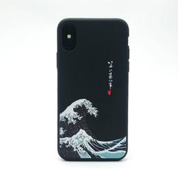 2019 iphone5 автомобильный держатель Большая волна от Kanagawa Чехол для телефона японского искусства Iphone 6 / 6s / 7 / 7s / 8 / plus / x черный Emboss / tpu Ультратонкий в китайском стиле
