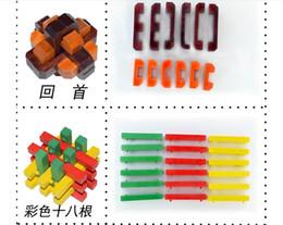 SmartIQ Brain Teaser Kong Ming luban Lock 3D Juguete de madera Enclavamiento Juego de puzzles Juguete para adultos Juguetes para niños Regalos de Navidad Juguetes de novedad desde fabricantes