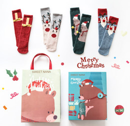 Christmas Gifts For New Parents.New Parents Gifts Online Shopping Gifts For New Parents