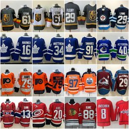 A buon mercato all'ingrosso Hockey Jersey 29 Marc-Andre Fleury 34 Matthews / 16 Marner / 91Tavares / 61 Stone / 20 Aho / 88 Kane / 29 MacKinnon / 97 McDavid / 79 Hart da