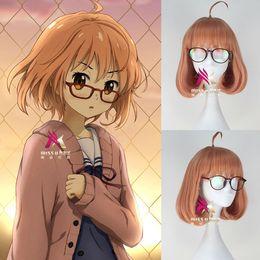 Mirai Kuriyama Glasses Online Shopping Mirai Kuriyama Glasses For Sale