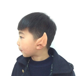 maschera di elfo Sconti Orecchie da elfo misterioso Fata Accessori Cosplay Lattice Morbido protesico Orecchio falso Maschere per feste di Halloween Maschera per cos