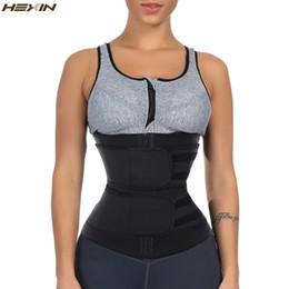 latex körperformer Rabatt Hexin Doppel Gürtel Taille Trainer Body Shaper Fitness Latex Taille Trainer Reißverschluss Shapewear Slimmerbelt Fajas Colombianas T10190615