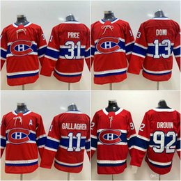 cb5c0a054 Youth Montreal Canadiens Jersey 31 Carey Price 13 Max Domi 11 Brendan  Gallagher Hockey Jerseys Cheap High Quality All Stitched
