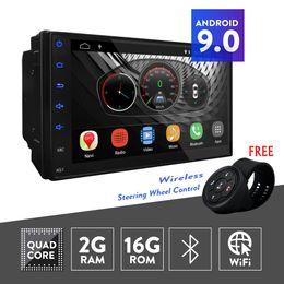 honda civic lettore mp3 Sconti UGAR Android 9.0 2GB RAM 7 pollici 2 Din Lettore DVD universale per auto con controllo del volante wireless GPS Bluetooth WiFi