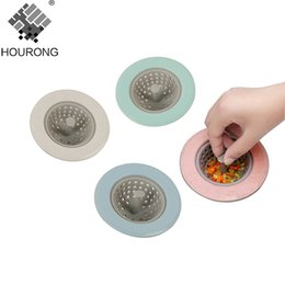Anti-clogging Floor Drain Cover Sink Anti-clogging Shower Hair Sewer Filter QH