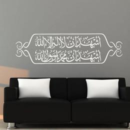 Adesivi arabi d'arte della parete online-Citazioni di calligrafia islamica musulmana Design Wall Stickers murale in vinile arabo decalcomanie soggiorno Home Art Decoration