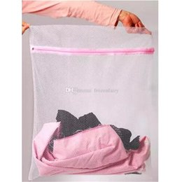Argentina 30 * 40CM Lavadora Ropa interior especializada Bolsa de lavado Bolsa de malla Sujetador Cuidado de lavado Bolsas de lavandería en el mejor precio y bolsa de calidad bb616-622 2018 supplier laundry machines prices Suministro