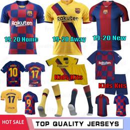 Melhores camisas on-line-19 20 Barcelona Jerseys 10 MESSI # 17 GRIEZMANN Casa Fora 9 SUAREZ PIQUE Futebol Homens miúdos do futebol Fardas camisa feita sob encomenda Melhor Venda