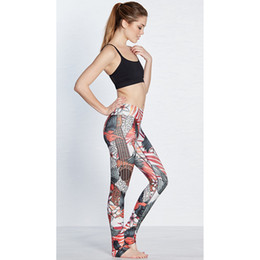 leggings bird print Promo Codes - Women Yoga Leggings Birds 3D Graphic Full Print Full Length Pencil Pants Lady Spring Summer Autumn Trousers Girls Soft Jeggings (Yyoga0205)