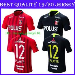 0e558021fcb Discount soccer jersey shirt free shipping -  )Free Shipping 19 20 Urawa  Red Diamonds