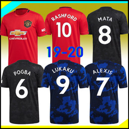 best service 16713 44d57 Wholesale Man Utd Kits for Resale - Group Buy Cheap Man Utd ...