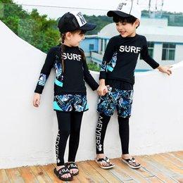 2019 vendita calda estate bambini costume da bagno ragazze ragazzi banda 2 pz / 3 pz set bambini spa costume da bagno per bambini beach costume da bagno, r09 da vestiti di ananas per bambini fornitori
