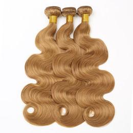 24 27 cheveux colorés en Ligne-RXY en gros # 27 Body Wave Bundles Blonde Bundles de tissage de cheveux brésiliens 3 Pc / Sac Coloré Bundles de cheveux humains Brazilian Body Wave