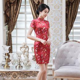 2020 vestido formal mandarin Gola mandarim QiPao vestidos curtos clássico Mulheres Cheongsam vestido de noite elegante estilo chinês Sexy Partido Vestidos Formal desconto vestido formal mandarin
