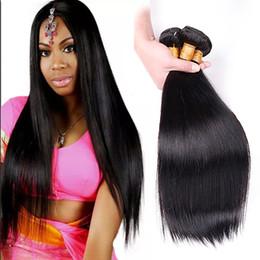 2019 естественное скручивание 16 дюймов Бразильские прямые волосы ткать пучки 100% человеческих волос пучки 3/4 шт естественный цвет 8-30 дюймов девственные Реми наращивание волос