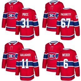 d65f64346ce 2018 2017 New Brand Adult Montreal Canadiens 31 Carey Price 67 Max  Pacioretty 11 Brendan Gallagher 6 Shea Weber Red Custom Hockey Jerseys