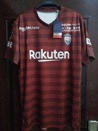Kobe camicie online-19 J Maglia da uomo Iniesta polo league vissel kobe Podolski stampa Villa