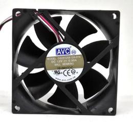 AVC C8025S12M 80MM Fan