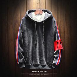 2020 вельветовый свитер Весна и осень японский ретро мужской свитер с капюшоном корейский студент вельветовый пиджак прилив дикие люди свободные рубашки дешево вельветовый свитер