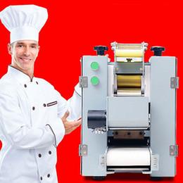 Canada La plus nouvelle machine à emballer les boulettes automatique Machine à emballer les boulettes Machine à emballer les boulettes Offre