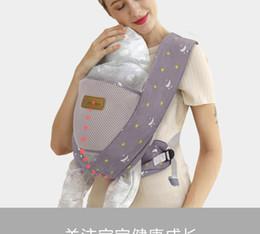 2019 sgabello da viaggio portatile Ergonomico Baby Wrap Carrier Strap Multifunzionale Traspirante Neonato Sling Wrap Portable Infant Travel Waist Sgabello posteriore sgabello da viaggio portatile economici