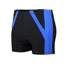 2cb948ceb9069 men swim trunks swimwear swimming suit quick dry mens swim shorts half  pants plus size swimwear sexy suit for men mid waist discount sexy short  swim suits ...