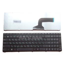2019 teclado nsk Teclado RU ruso para Asus MP-10A73SU-MP-5281 10A73SU-5282W-MP-6886 10A73SU MP-10A73SU69206 NSK-UG00R NSK-UG20R NSK-UG60R teclado nsk baratos