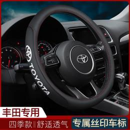 Toyota leder lenkrad abdeckung online-Alle Modell Toyota Leder Lenkradbezug 38cm Passend für Camry Vios Altis Rush Avanza Vellfire Innova Hilux Wish