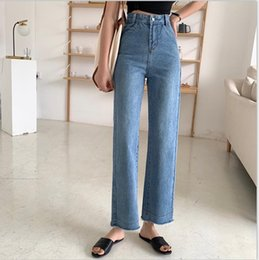 2020 длинные широкие джинсы Office lady high waist long loose straight jeans wide-legged pants ankle-length female empire denim trousers formal wholesale скидка длинные широкие джинсы