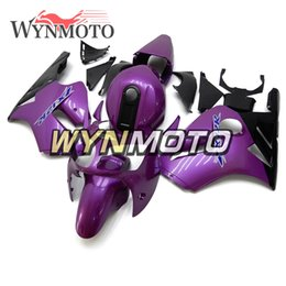 black purple motorcycle fairings Promo Codes - ABS Plastic Motorcycle Full Fairings For Kawasaki ZX12R ZX-12R 2002 - 2006 03 04 05 NINJA ZX-12R 02-06 Injection Bodywork Gloss Purple Black