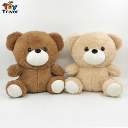 Brown Teddy Bear Plush Toy Triver Bears Peluche Poupée Jouets Bébé Enfants Enfants Anniversaire Cadeau Promotionnel ? partir de fabricateur