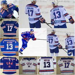 Masculino 13 Pavel Datsyuk KHL Jersey, CKA São Petersburgo 17 Ilya Kovalchuk KHL Azul Branco Personalizado Hockey Jerseys Barato de