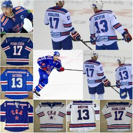 Camiseta 13 Pavel Datsyuk KHL para hombre, CKA St Petersburg 17 Ilya Kovalchuk KHL Azul blanco personalizada camisetas de hockey barato desde fabricantes