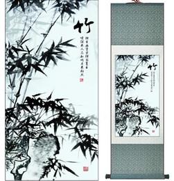 pintura de bambu da arte chinesa Desconto Pintura chinesa pintura de bambu pintura chinesa de arte de bambu