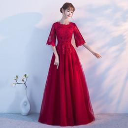 2019 roter königinkragen NEW Arten Abendkleid neues Bankett elegante Partei Host Kleid Rock dünnes langes freies Verschiffen