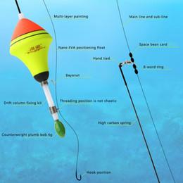 2020 pesca a lungo galleggiante Galleggiante da pesca EVA con galleggiante automatico da pesca a goccia d'acqua lunga sconti pesca a lungo galleggiante