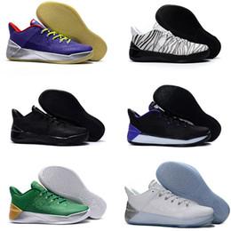 Quel classique de tissage pour les chaussures de basketball rouge, jaune, noir, bleu, loup, gris The kobe Kobe 12 A.D EP baskets de sport KB Zoom 12s