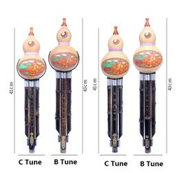 Бамбук Хулуси Кукурбит Инструмент C / B Мелодия Взрослые Дети Начинающий Игра Практика Anti-Drop / Классический тип от